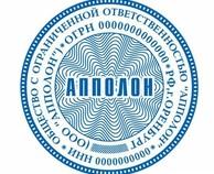 Пример печати компании Апполон